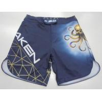 Quality Quality BJJ/MMA Shorts for sale