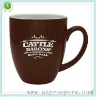 Buy cheap Mug cup Ceramic mug for coffee from wholesalers