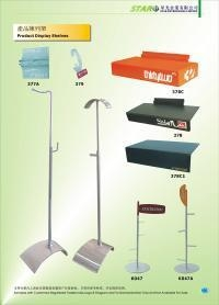 Buy Plastic Buckles Product Display Shelves at wholesale prices