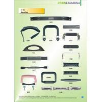 Buy cheap Luggage Handles Luggage Handles from wholesalers