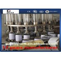 Buy cheap Full Automatic Liquid Bottle Linear Filling Machine Oil Tin Can Filling Machine from wholesalers