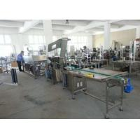 Buy cheap SS Liquid Filling Equipment Linear Filling Machine For Petroleum / Jelly / Jam / Syrup from wholesalers