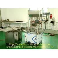Buy cheap Piston Type Petroleum Jelly Pet Bottle Filling Machine 12 / 8 / 4 Heads from wholesalers