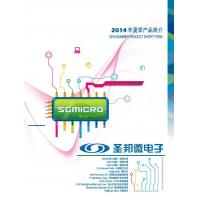 Quality electronic product 2014 SGM Product selection Guide for sale