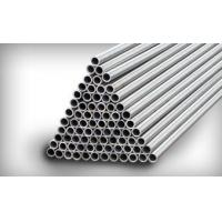 Buy cheap Seamless Tubes & Pipes from wholesalers