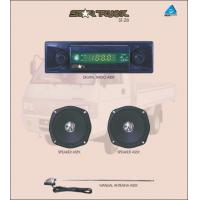Buy cheap speakers series STAR TRUCK (ST-28) from wholesalers