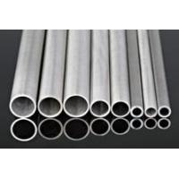 Buy cheap Tubing and Pipe from wholesalers