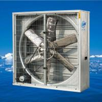 Buy cheap Negative pressure fan Metal negative pressure fan from wholesalers
