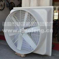 Buy cheap Negative pressure fan Negative pressure air blower for gl... from wholesalers