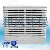 Buy cheap Evaporative air cooler-industrial Cold air machine for bottom out of ... from wholesalers