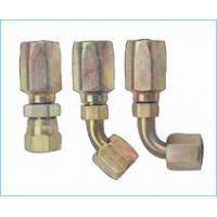 Buy cheap Hydraulic Pipes from wholesalers