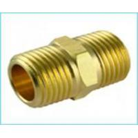 Buy cheap Brass Pipe Fittings from wholesalers