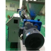 Buy cheap 1.6.1 PA Polyamides Fine Rod Production Line from wholesalers