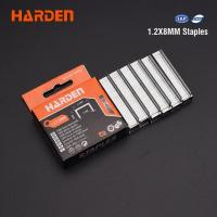 Buy cheap 1000pcs Staples from wholesalers