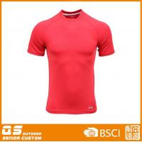 Buy cheap garments product CASUAL (Men's sports running T-shirt) from wholesalers