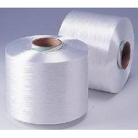 China Nylon-6 High Tenacity Yarn/Continuous Nylon Filament Yarn on sale