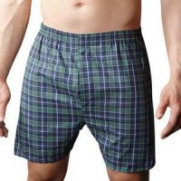 Quality Big Man's Broadcloth Boxer (2-pack) for sale