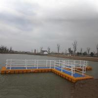 Buy cheap T Shaped Floating Walkway from wholesalers