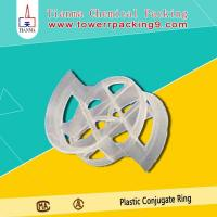 Quality Plastic Conjugate Ring for sale