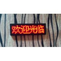 Quality 12x48 Pixel Pitch Red Color Rechargable Led name Tag sign display panel for sale