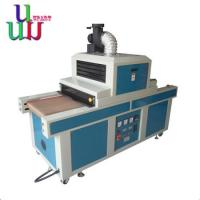 Quality automatic industrial uv machine for sale for sale