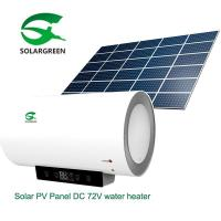 Buy cheap ACDC 60L 100% Off grid Solar PV electrical water heater with grid power back up from wholesalers