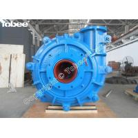 Buy cheap Tobee AH Slurry Pump from wholesalers