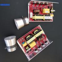 Buy cheap ultrasonic transducer driver pcb assembly from wholesalers