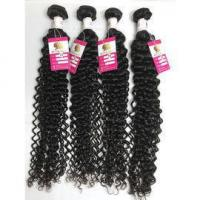 Quality 100% Unprocessed Raw Virgin Peruvian Curly Hair Weave Natural Curly Hair Extensions #96524 for sale