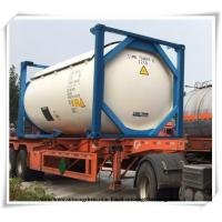 Quality Alkane Canister Gas Butane for sale