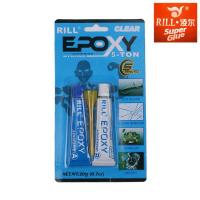 Buy Epoxy resin adhesive7 at wholesale prices