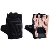 Buy cheap Cycling Gloves CHB - CG - 1009 from wholesalers