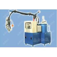 Buy cheap Two Components PU Form Injection Machine from wholesalers
