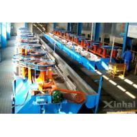 Buy cheap Sf Flotation Cell from wholesalers