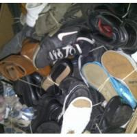 Buy cheap Used Shoes from wholesalers