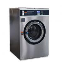 Buy cheap Coin Operated Washing Machine from wholesalers