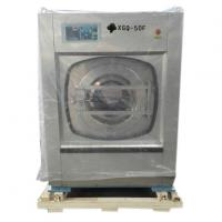 Buy cheap Industrial Washer And Dryer from wholesalers