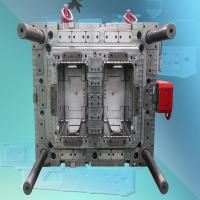 Buy cheap Precision Mold with Hasco/DME standard, Metric& Inch is okay from wholesalers