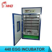 Buy cheap CE approved HHD chicken egg incubator for sale/poultry egg incubator for 440 eggs from wholesalers