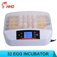 Buy cheap HHD 32 eggs price microbiology incubator automatic computer control incubator from wholesalers