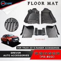 Buy cheap FLOOR MAT(2015-RANGER) from wholesalers