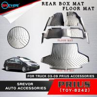Buy cheap REAR BOX MAT/FLOOR MAT(2003-2009 PRIUS) from wholesalers