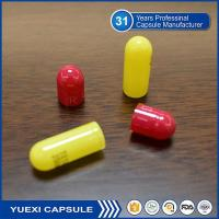 Buy cheap Red/Yellow Empty Halal Capsules from wholesalers