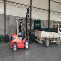 Buy cheap 3.5T forklift from wholesalers