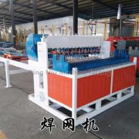 Buy cheap 6-8mm automatic mesh welding machine from wholesalers