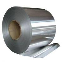 Quality Aluminum coil for sale