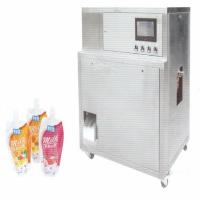 Quality KNS-1 stand up pouch filling machine for sale