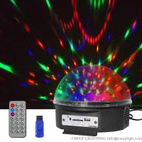 Buy cheap DJ Light OM-E10E from wholesalers