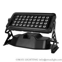 Buy cheap Architectural Light OM-A360A from wholesalers