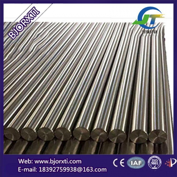 China Titanium rod